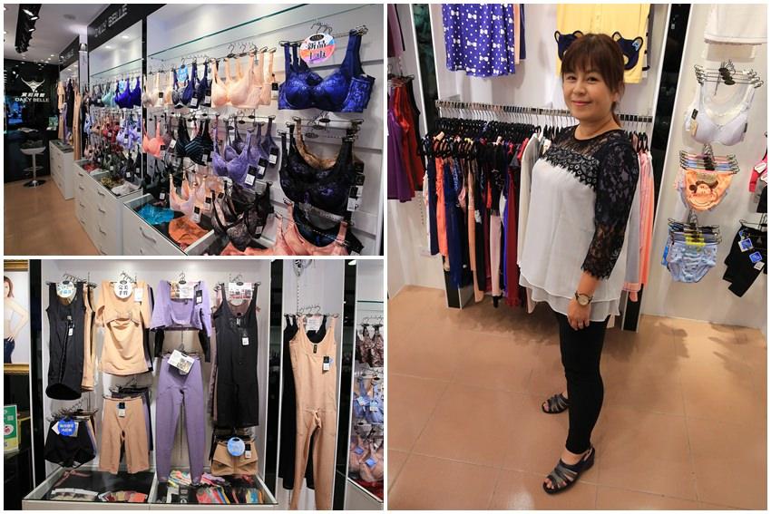 塑身衣&調整型內衣推薦》黛莉貝爾:平民價格專櫃質感,貼心售後服務免費修改
