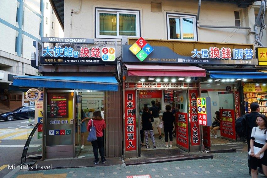 【韓國換錢推薦】台幣?美金?怎麼換韓元最划算?首爾推薦3大熱門換錢好地方
