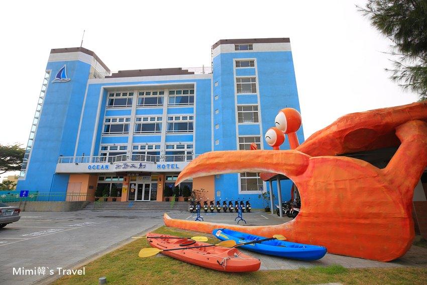 【嘉義住宿推薦】布袋文創 Hotel,星旅60最強特色評鑑,來去漁港住一晚,周邊景點好好玩