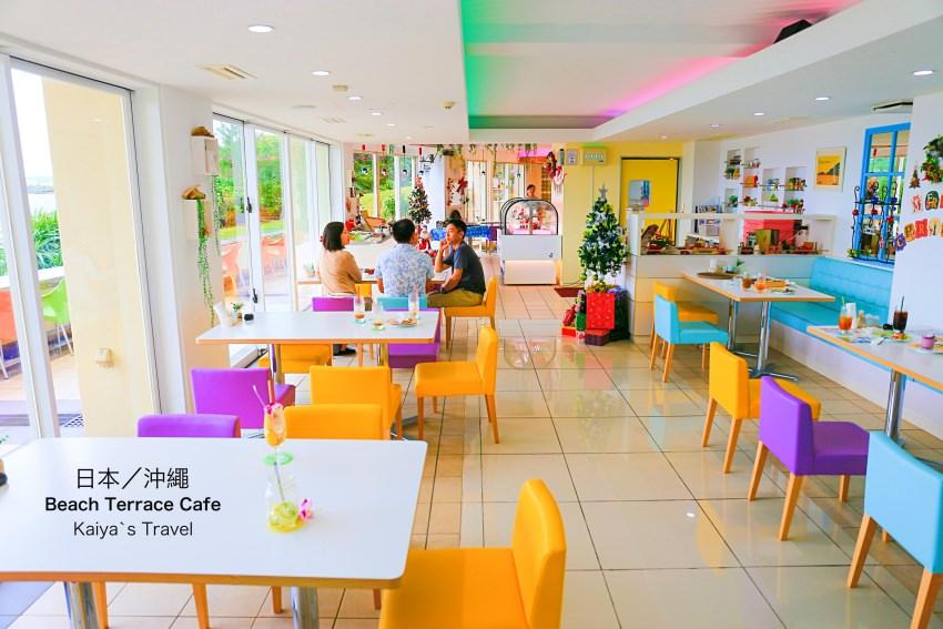 【沖繩咖啡店推薦】Beach Terrace Cafe:度假就是要看著海發呆,享受好吃的午茶