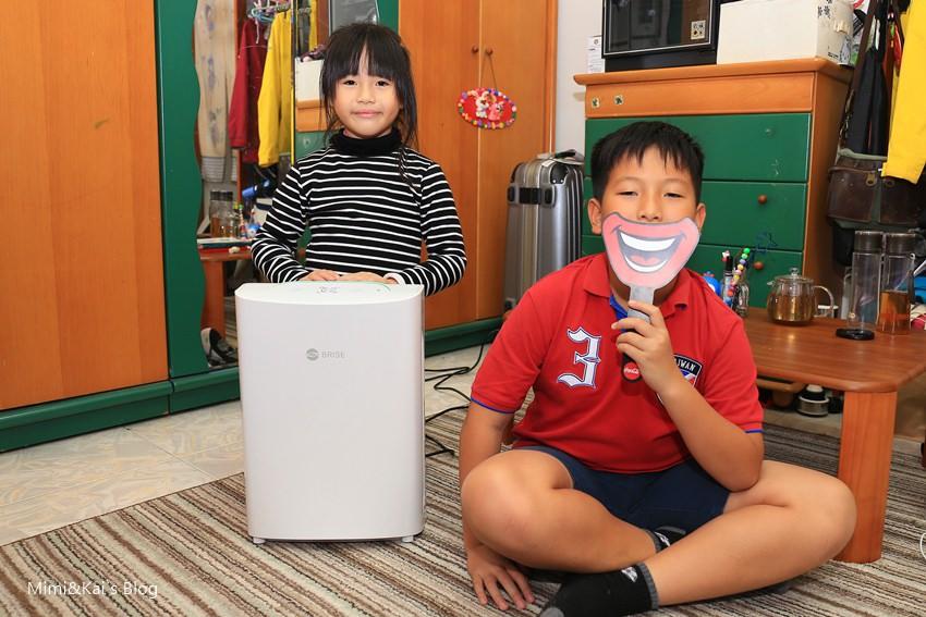 【空氣清淨機】BRISE空氣清淨機:首創iCADR人工智慧超聰明,五層過濾PM2.5掰掰,62 折優惠方案趁現在