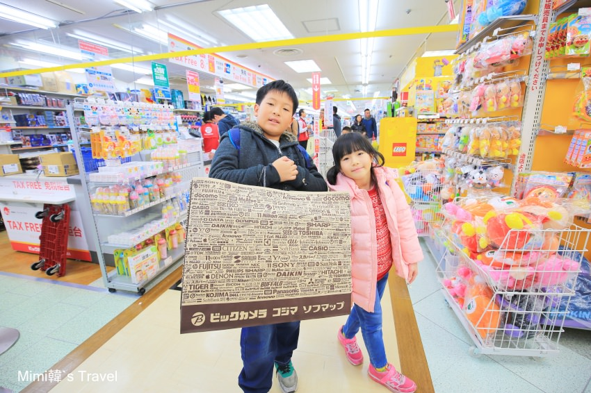 【Bic Camera折價券+台灣金融卡】8%免稅+7%折扣+2%現金回饋,現省16%超便宜