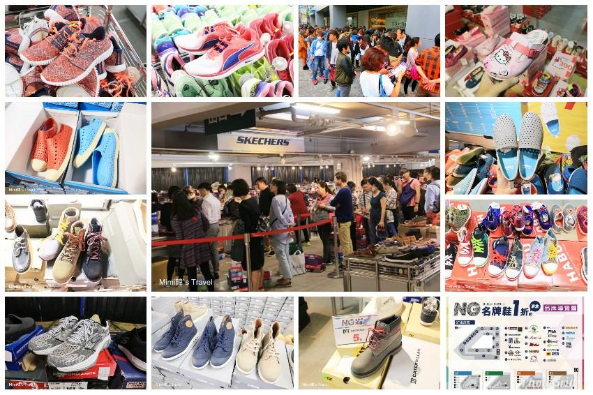 【台中】日曜天地《NG名牌鞋大出清》:萬雙鞋款最低1折起!必買SKECHERS、native、PALLADIUM、Timberland、Hello Kitty童鞋