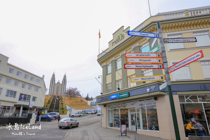 【冰島Akureyri】 阿克雷里景點散策:老書店、商店街,推薦平價美食吃到飽