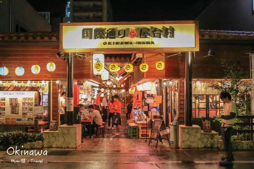沖繩|國際通屋台村:20家沖繩美食小吃齊聚!到底哪家好吃?串燒啤酒握壽司