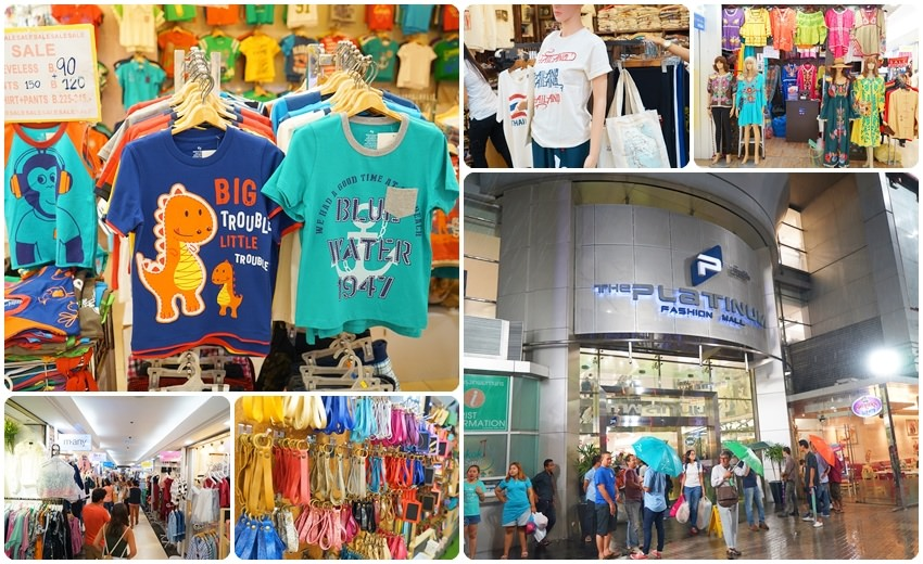 【曼谷購物】水門市場&Platinum Fashion Mall:曼谷五分埔,血拚必逛的服飾批發市場