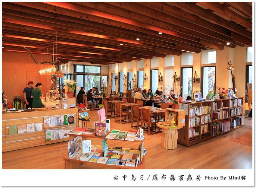 【台中烏日景點】羅布森書蟲房&咖啡店:十年不關的獨立書店,相信就有可能的夢想,文青必來!