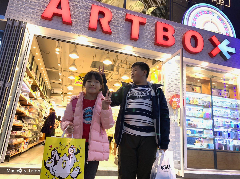 【韓國必買】ARTBOX文具店(可退稅):弘大、明洞、東大門超多分店,各式韓國流行小物,文具控推薦
