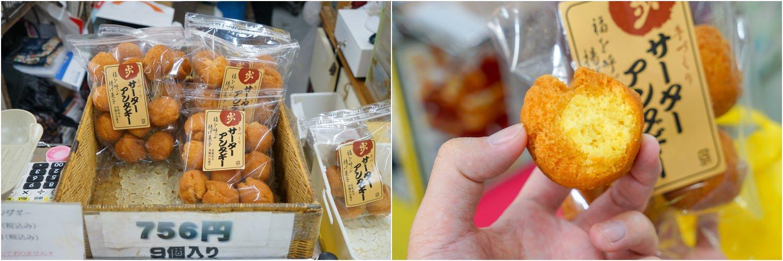 沖繩必買:步沙翁