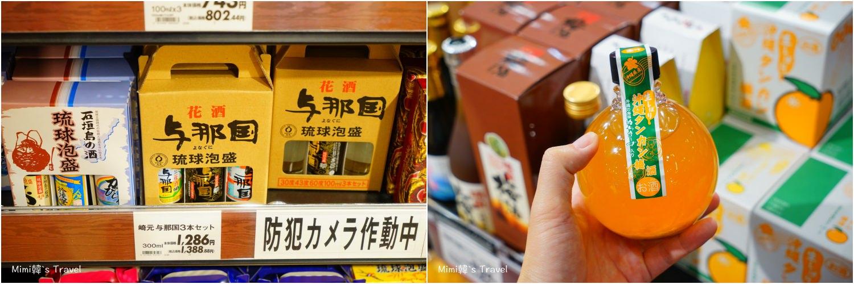 沖繩必買:琉球泡盛、梅酒