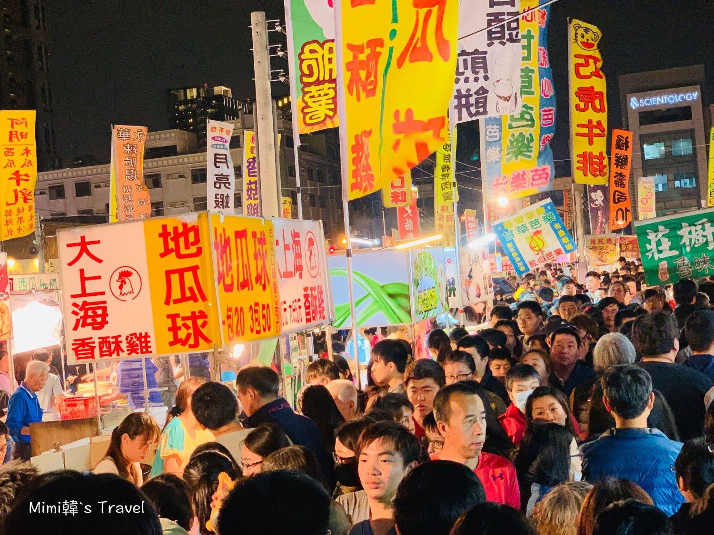 【台南安平】新永華夜市(交通&時間):安平夜晚新去處,美食攤位、遊戲設施超豐富,每週四、日登場。