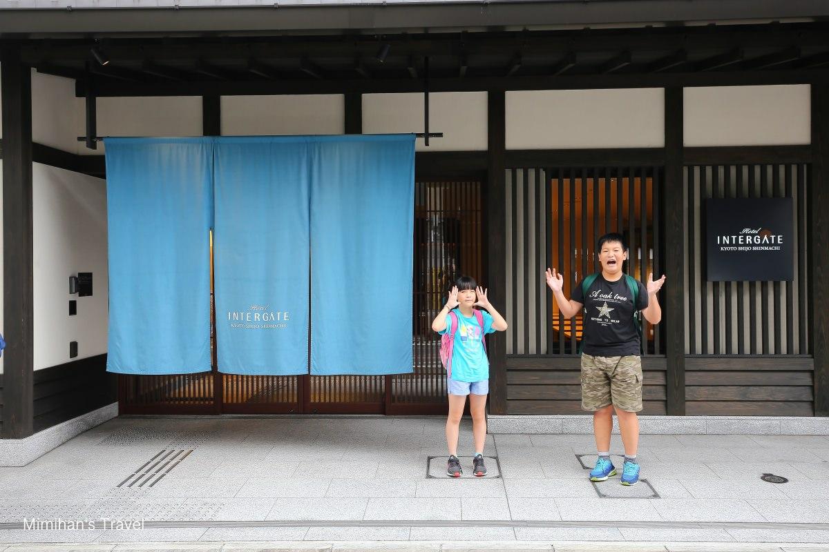 【京都】Hotel Intergate Kyoto:近錦市場&新京極!京都超推薦質感飯店,親子友善/服務設施都很好
