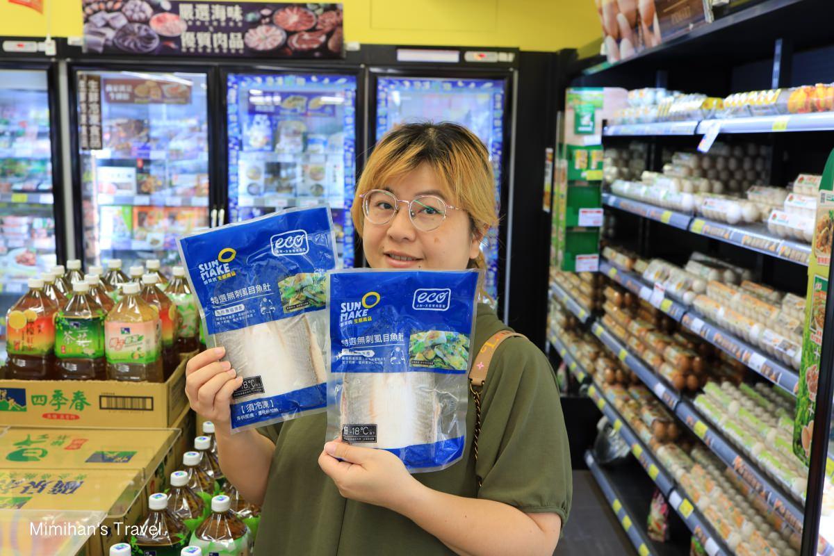 【無刺虱目魚肚&石斑魚切片簡單料理】吃台灣好水產!全聯Jamie Oliver印花加贈送