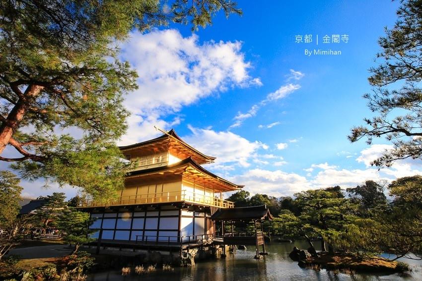 【金閣寺這樣玩】京都金閣寺參觀重點&交通彙整:瑞氣千條的世界文化遺產!