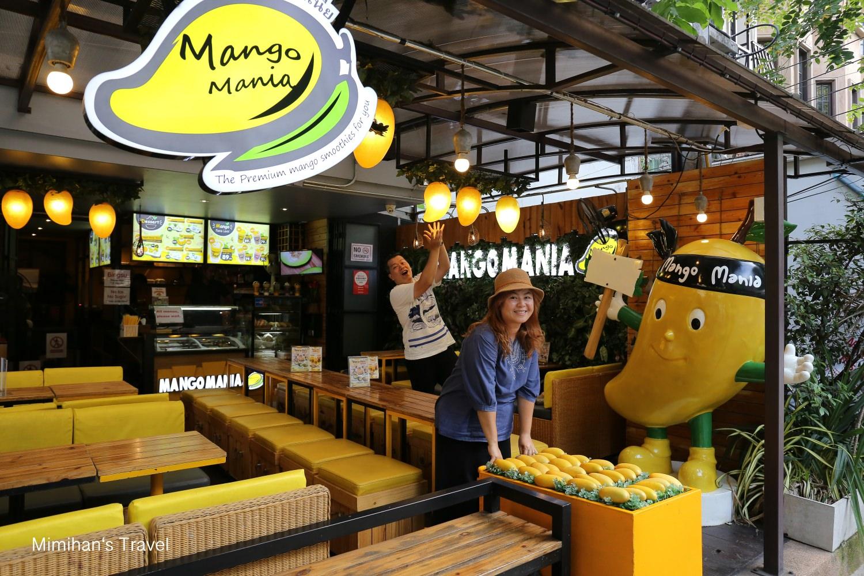 【清邁美食】Mango Mania:塔佩門前芒果冰專賣店!超消暑芒果冰沙&芒果糯米飯