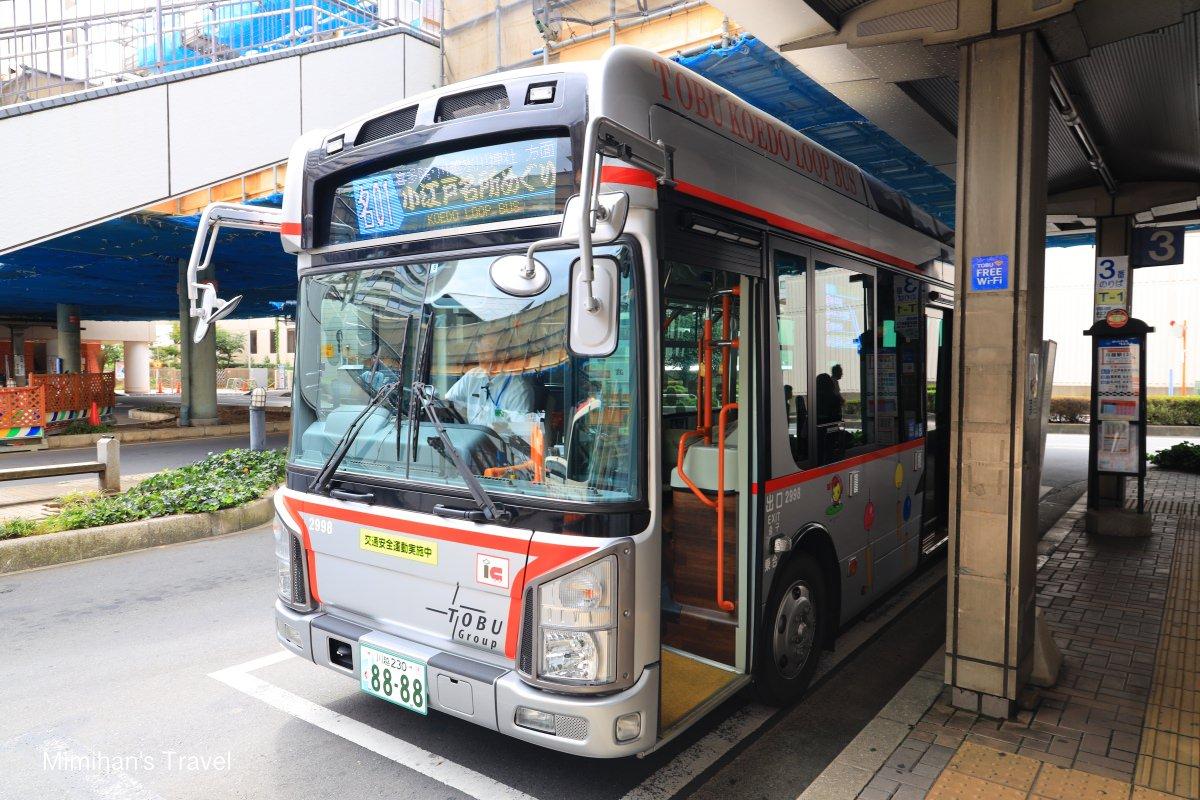 川越巡迴巴士