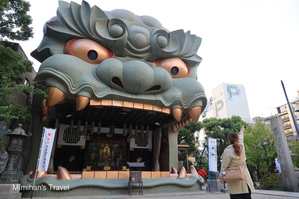 【大阪景點】難波八阪神社:巨大獅頭神社朝聖去!超強氣勢破除厄運,求御守帶好運氣