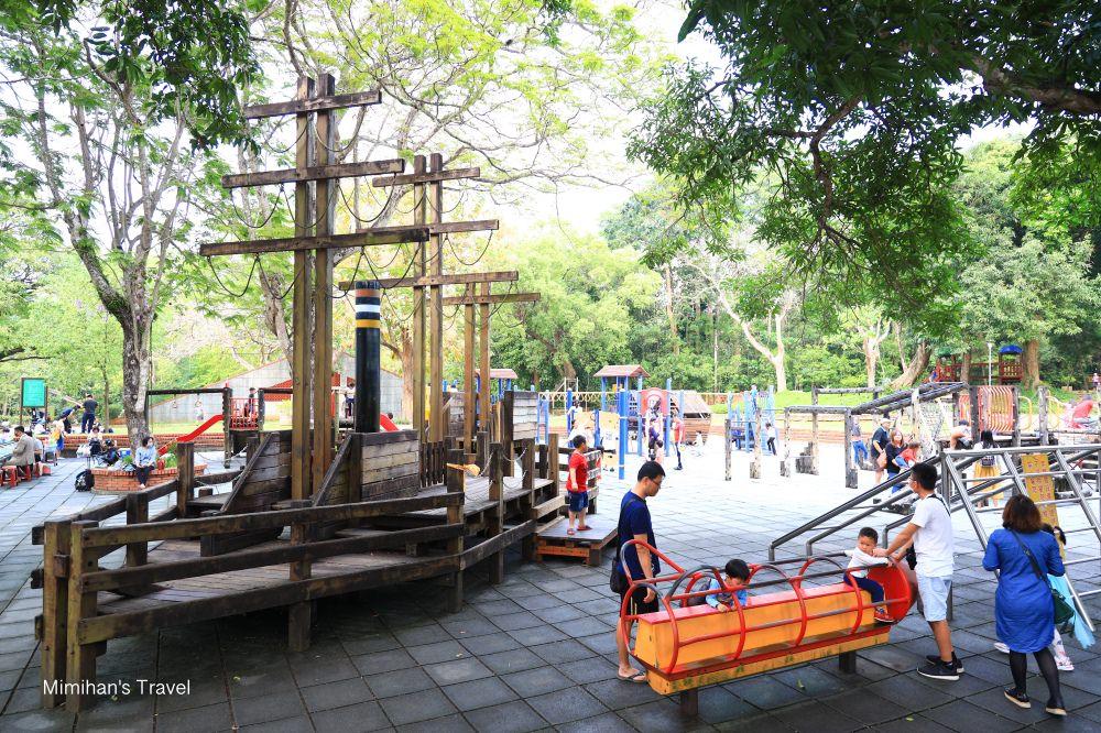 嘉義公園親子遊樂區