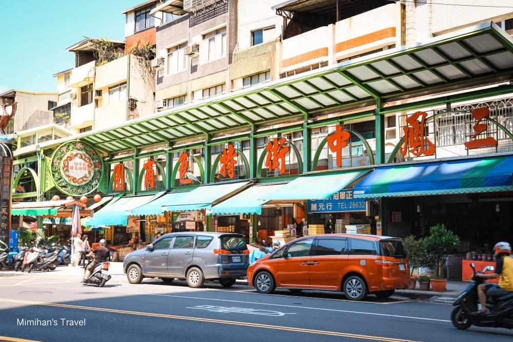 高雄三鳳中街