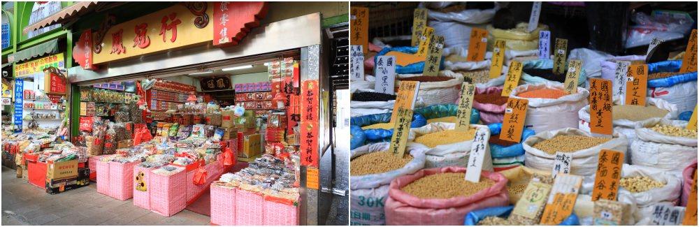 高雄三鳳中街各式南北貨賣店