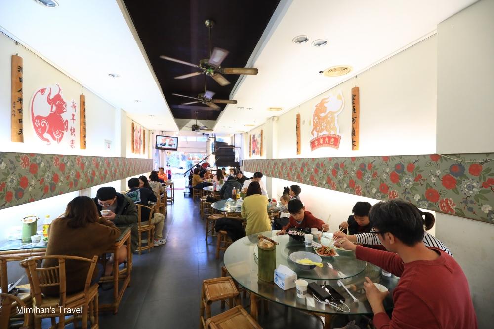 竹香園用餐環境