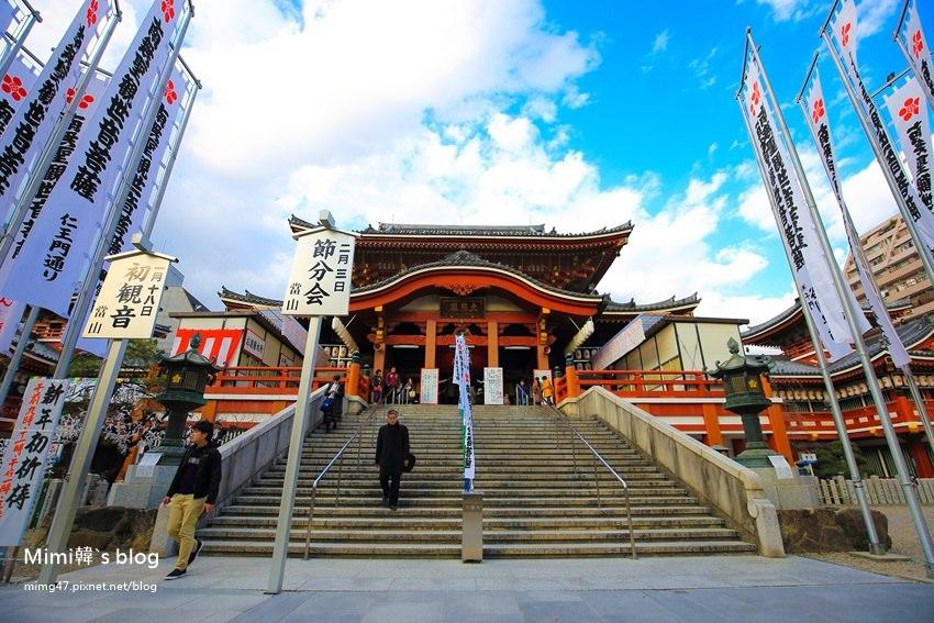 大須商店街-1.jpg