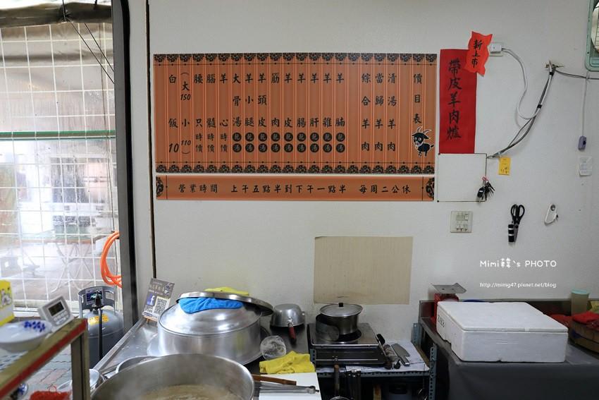 大菜市無名羊肉湯11.JPG