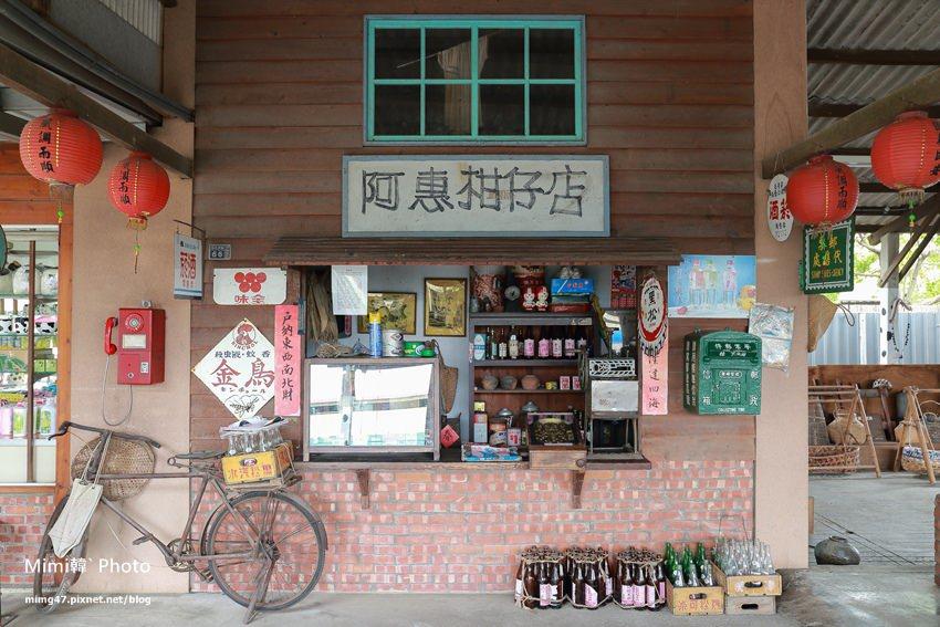 台南景點-柳營小旅行-36.jpg