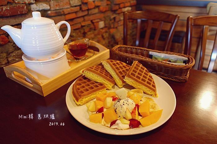 【台南.老屋】哇!!安平出現了200年前的咖啡店~ 我在「舊烘爐Cafe」(已歇業)