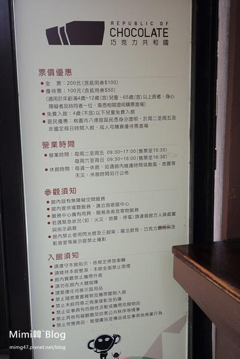 台灣好行小烏來線-29.jpg