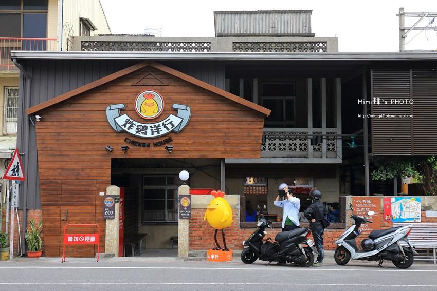 台南美食-安平-炸雞洋行-2.JPG