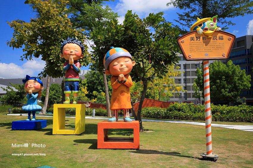 台南景點-台積電幾米公園-11.jpg