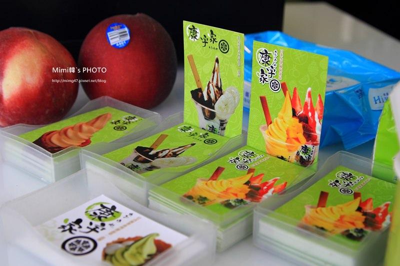 康宇家水果8.JPG