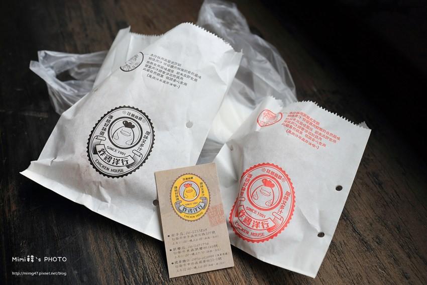 台南美食-安平-炸雞洋行-17.JPG