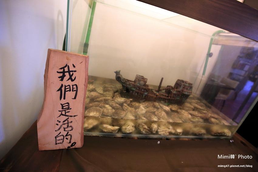 台南美食-貴一郎健康燒肉-8.jpg