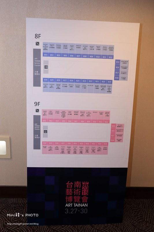 台南景點-2015藝術博覽會-4.JPG