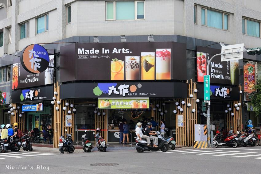 丸作食茶夢時代店-2.jpg