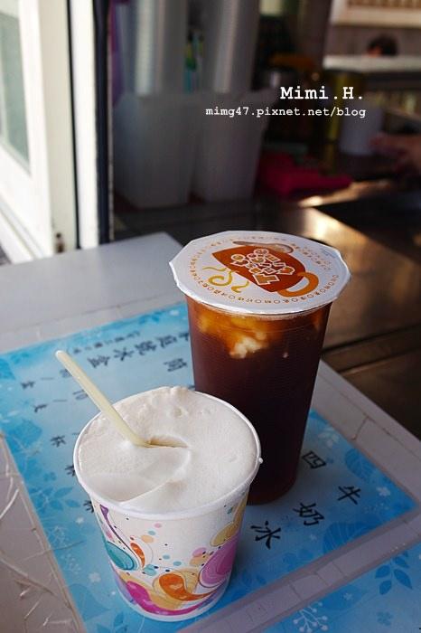 【台南.冰品】將軍小漁村中隱藏的人氣古早味冰品~ 「謙備伯冰店」
