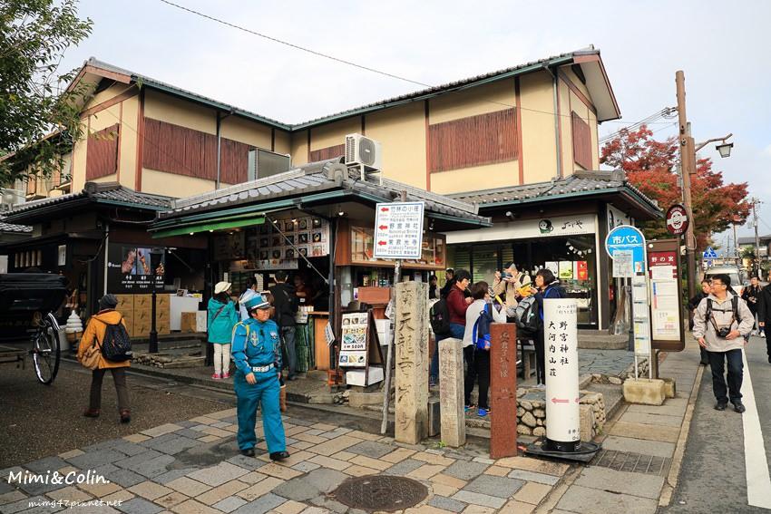 京都嵐山楓葉-16.jpg