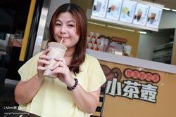 台南美食-小茶壺鴛鴦鮮奶茶-1.jpg