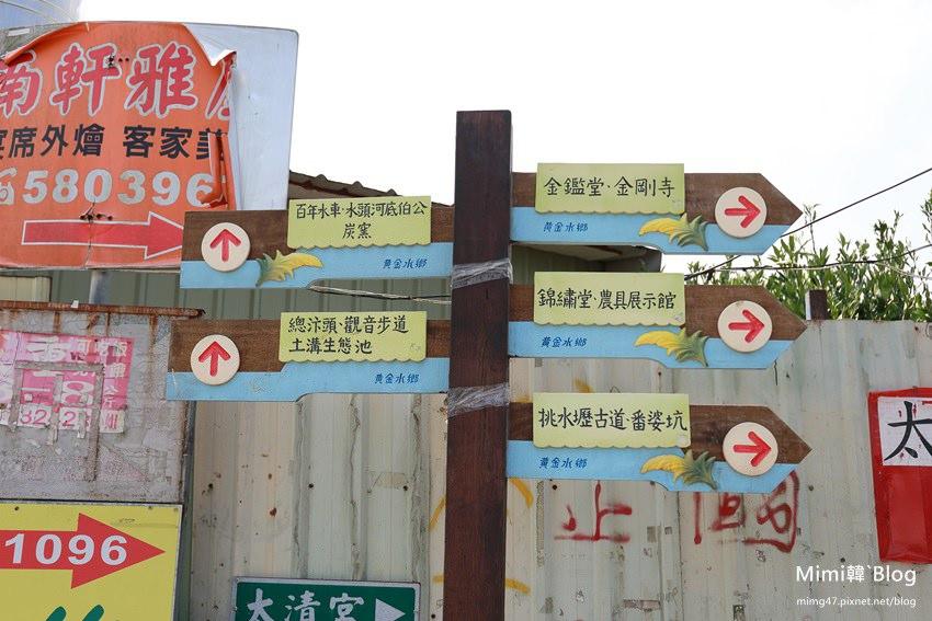 新竹北埔單車-31.jpg