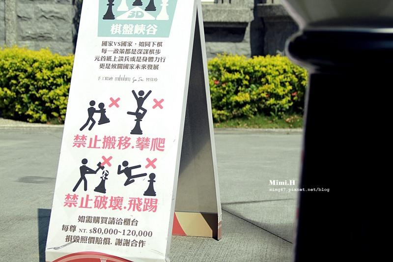 南投元首館14.JPG
