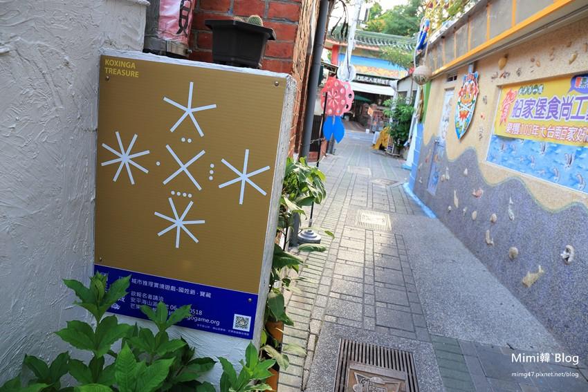 安平小旅行-42.jpg