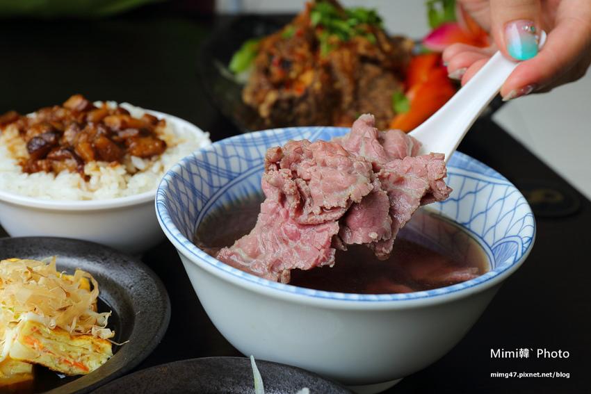台南美食-周庄牛之屋牛肉湯-1.jpg