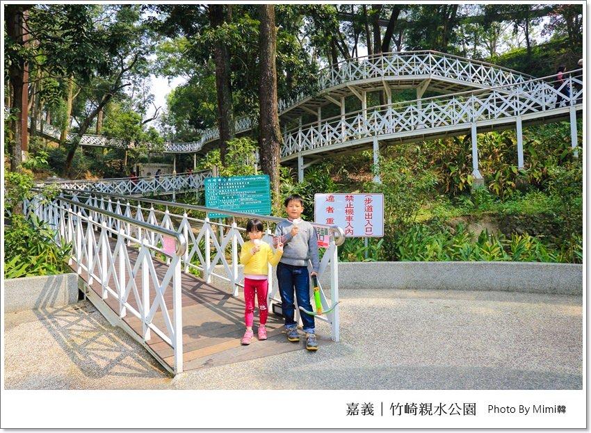 【嘉義景點】竹崎親水公園:天空走廊&花仙子步道,還有親子兒童戲水區~