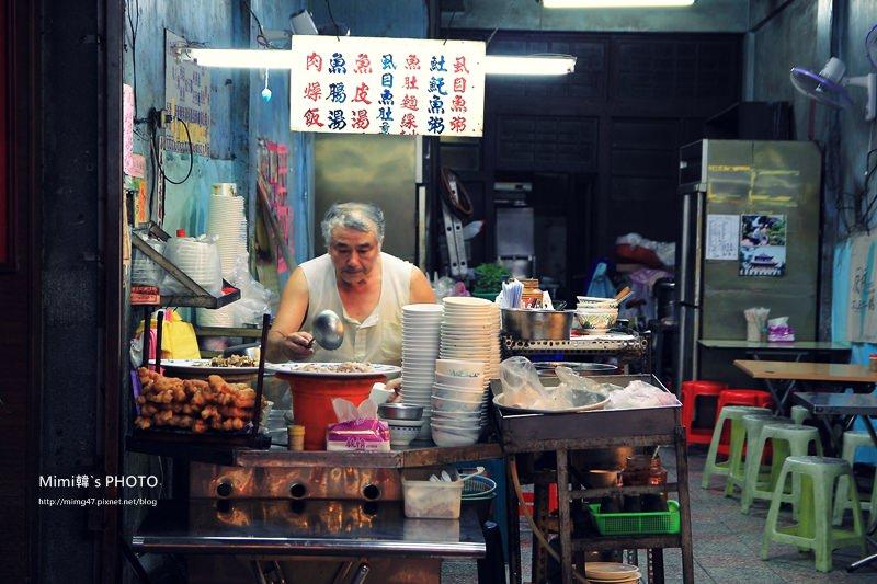 【台南美食】阿忠漁粥:夜晚限定,不起眼的鹹粥小吃店,卻有很棒的古早好滋味唷~