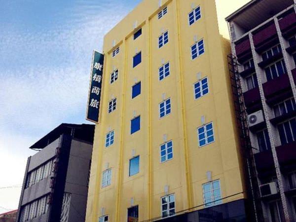 【台南住宿】康橋商旅 – 台南赤崁樓館 (Kindness Hotel Tainan Chihkan Tower)