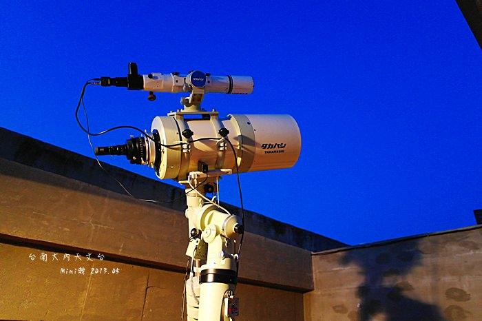 【台南景點】大內南瀛天文教育館:天文旅行出發!我看到土星環了耶~