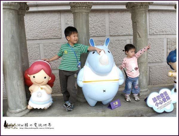 【高雄景點】兒童節 – 義大遊樂世界,寶貝追追樂~